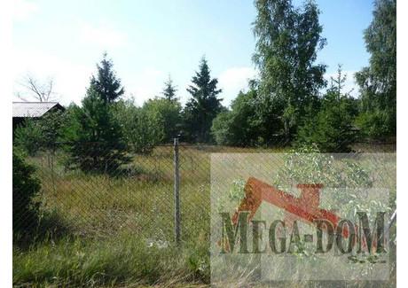 Działka na sprzedaż - Józefów, Otwocki, 1000 m², 300 000 PLN, NET-152/2576/OGS