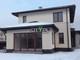 Dom na sprzedaż - Milanówek, Grodziski (pow.), 145 m², 619 000 PLN, NET-387462