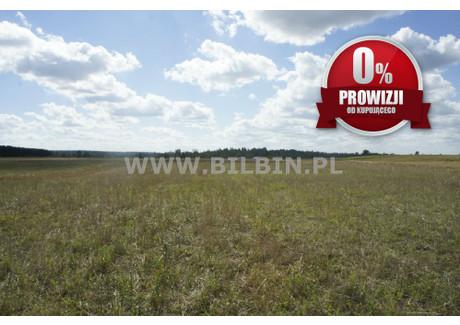 Działka na sprzedaż - Sianożęć Suwałki, Suwałki M., 12 729 m², 160 000 PLN, NET-BIL-GS-641-3