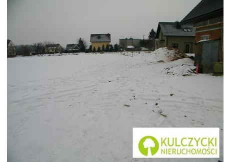 Działka na sprzedaż - Michałowice, Krakowski, 1500 m², 225 000 PLN, NET-5232