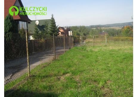 Działka na sprzedaż - Zabierzów, Krakowski, 1000 m², 200 000 PLN, NET-5180