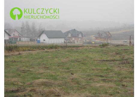 Działka na sprzedaż - Michałowice, Krakowski, 2700 m², 648 000 PLN, NET-4955