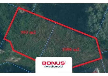 Działka na sprzedaż - Dołuje, Dobra (szczecińska), Policki, 1098 m², 129 564 PLN, NET-BON20064