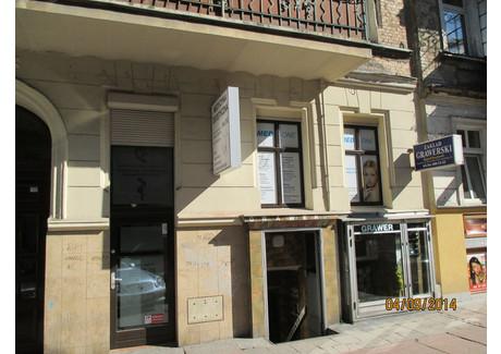 Lokal do wynajęcia - Szczecin, 76 m², 2950 PLN, NET-BAS00858