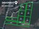 Działka na sprzedaż - Chojnicki, 3063 m², 91 890 PLN, NET-7