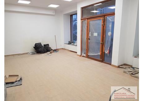 Lokal handlowy do wynajęcia - Leopolda Jana Szersznika Cieszyn, Cieszyński (pow.), 128 m², 4000 PLN, NET-286